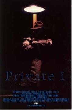 Private I